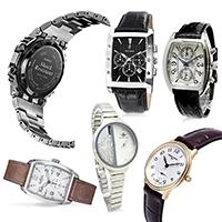 Gravírování vlastních hodinek